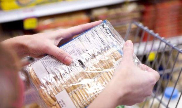 Три совета для надежной маркировки продукции